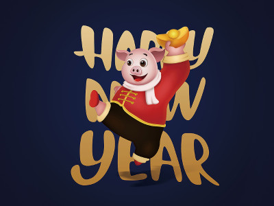 2019 Chinese Lunar New Year Special Reward