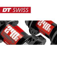 DT Swiss 240s ( Disc )
