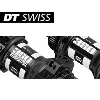 DT Swiss 350 ( Disc )